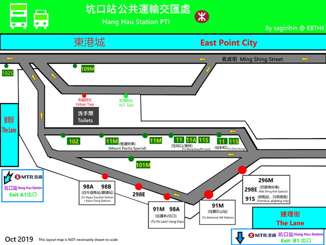 Hang Hau Station PTI Layout Map