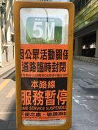 Hong Kong Island 5M suspense service 01-10-2019