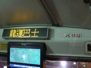 JC1532