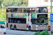 JS7054-58M