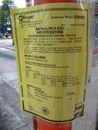 N25C notice 2011 CNY