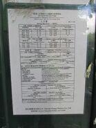 NR902 info eff 20120401