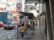 Nga Tsin Wai Road Junction Road N1