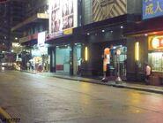 Ngan Mok Street (Ngan Mok Street)