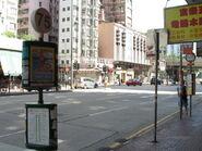 Yee Kuk Street Yen Chow Street 2