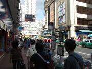 Yuen Long Commercial Centre