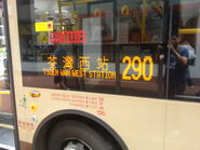 20160529 ATENU Long Electronic Destination Sign