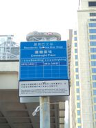 ConnaughtPlace sign 20171208