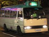九龍專綫小巴62S線