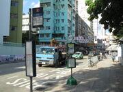 On Hong Road 1