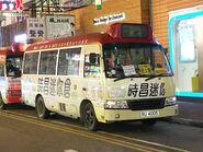 RU4005 Mong Kok to Tai Po 15-01-2019