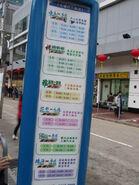 Tak Hoi Street Coach Stop WL
