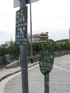 Yau Tong MTR Station GMBT (YLE) 3