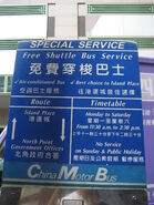 CMB Island Place Free shuttle bus Stop flag