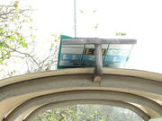 Shui Hau Lower Wan Lung 3