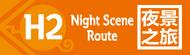 H2 Night Scene Route Logo