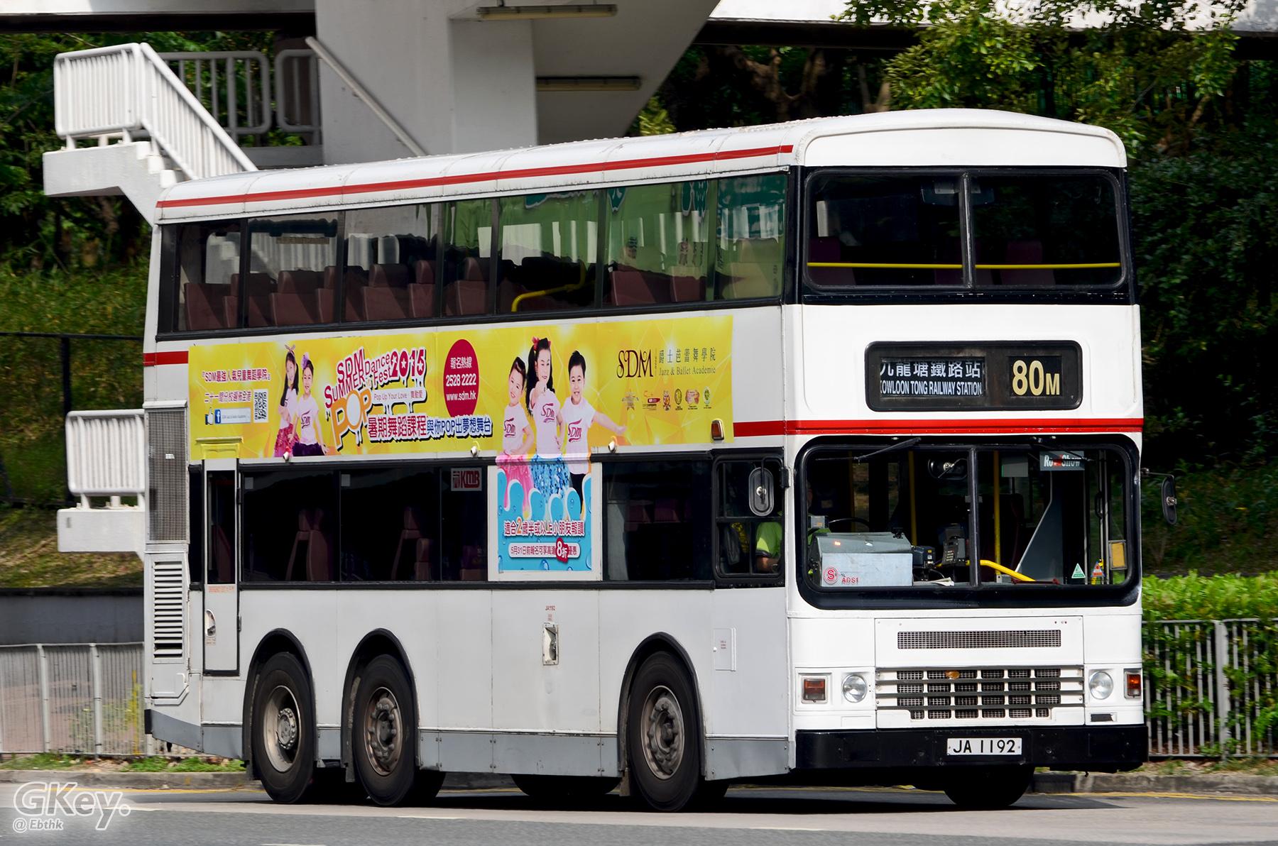 圖像 kmb 80m ads193 ja1192 jpg 香港巴士大典 fandom powered by wikia