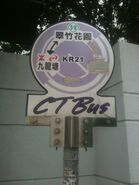KR21 bus stop in Kowloon Tong Station