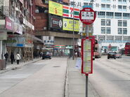 Kwong Cheung Street CSWR 2