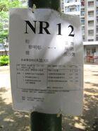NR12 timetable Aug13