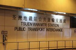 Tsuen Wan Railway 1