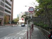 Wai Lai Estate 1