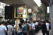 Yip Hing Street, Wong Chuk Hang Road E -201305