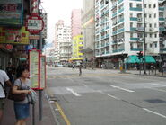 Yee Kuk Street Yen Chow Street 3