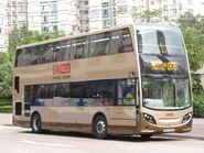 CHT 606 ATSE33 RV5033