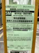 Hong Kong Island 5M suspense Sat Sun PH service notice form 08-02-2020