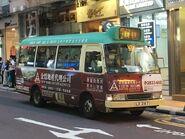 LX347 Hong Kong Island 30 12-09-2019