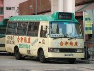 MA1827 HKGMB29