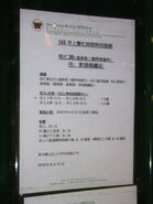 NLB 38X Info (Aug 2010)