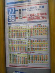 CTB 77-99 timetable 20131007