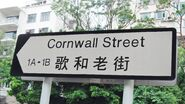 Cornwall Sign