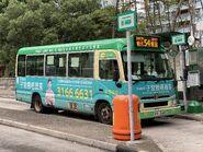KN3400 Kowloon 54 05-06-2020