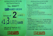 LWB Group of 3 Ticket