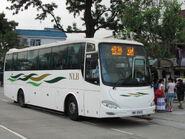 NLB MN51 3M Pui O Lo Wai Tsuen