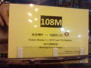 NTGMB-108M Paper sign
