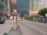 大南西街 (長沙灣道)