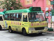 HV2003 Kowloon 22M 20-02-2018