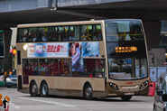 TP7999-98S