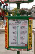 TaiPo-NamWaPoVillage-3559