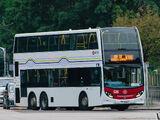港鐵巴士K66綫