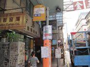 ButeStreet ShanghaiStreet 20141021 2