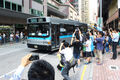 CMB ISP Free Shuttle Last Day -3