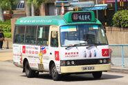 GW5213 HKGMB63
