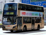 K PC4053 606 KwunTongRd.LCR
