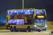 TV3958-R260