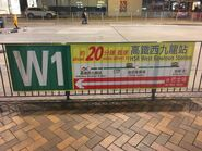 W1 banner
